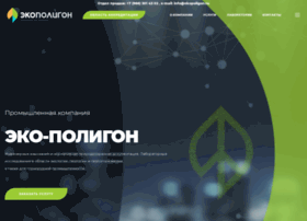 Ekopoligon.ru thumbnail