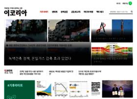 Ekoreanews.co.kr thumbnail