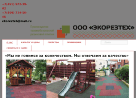 Ekorezteh.ru thumbnail