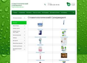 Ekoterramedm.ru thumbnail