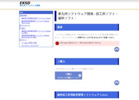 Eksd.jp thumbnail
