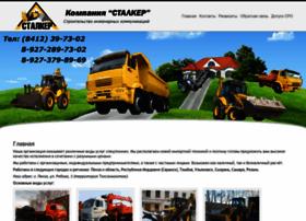 Ekskavator58.ru thumbnail
