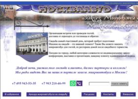 Ekspert-turisma.ru thumbnail