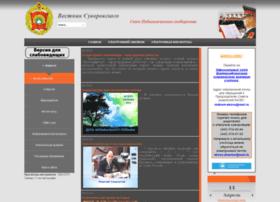 Eksvu.ru thumbnail