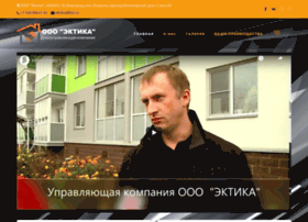 Ektika.ru thumbnail
