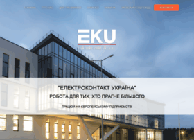 Eku.com.ua thumbnail