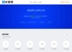 Ekylin.com.cn thumbnail