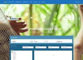 Ekzzo.ru thumbnail