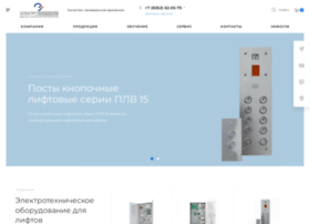 El-im.ru thumbnail