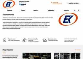 El-komplekt.com.ua thumbnail