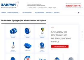 El-kran.ru thumbnail
