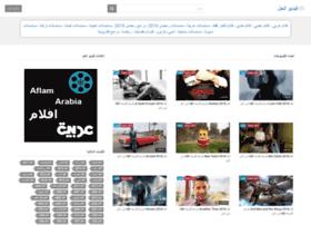 El7l.video thumbnail