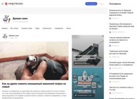 Elaemsami.ru thumbnail