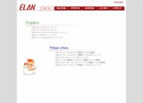 Elan.ne.jp thumbnail