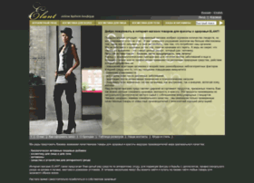 Elant.com.ua thumbnail