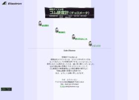Elastron.co.jp thumbnail