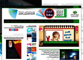 Elbassair.net thumbnail