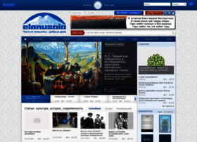 Elbrusoid.org thumbnail