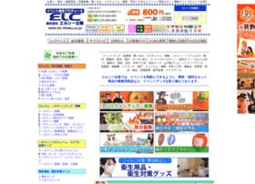 Elc-kikaku.co.jp thumbnail