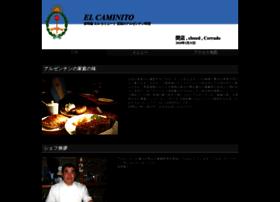 Elcaminito.jp thumbnail