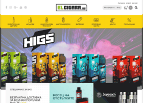 Elcigara.bg thumbnail