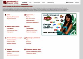 Elcontacto.ru thumbnail