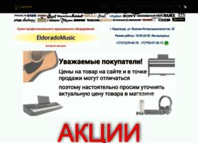 Eldoradomusic.kz thumbnail