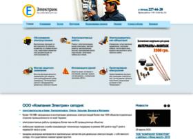 Ele.kiev.ua thumbnail