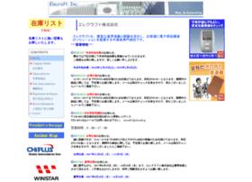 Elecraft.jp thumbnail