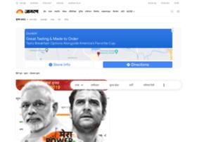 Elections.jagran.com thumbnail