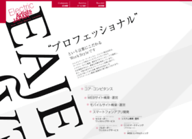 Electricartists.co.jp thumbnail