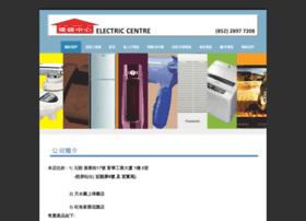 Electriccentre.com.hk thumbnail