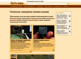 Electro-shema.ru thumbnail