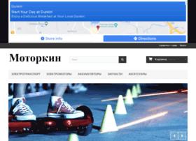 Electro.motorkin.com.ua thumbnail