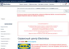 Electrolux-1.ru thumbnail