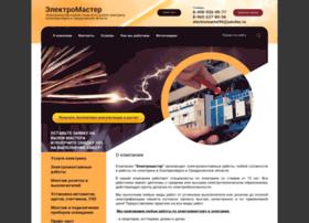 Electromaster96.ru thumbnail