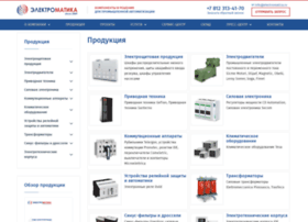 Electromatica.ru thumbnail