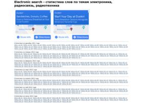 Electronic-search.ru thumbnail