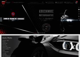 Electronicaeshop.eu thumbnail