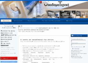 Eleko.gr thumbnail