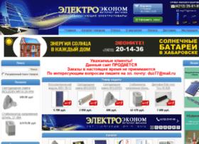 Elektroekonom.ru thumbnail