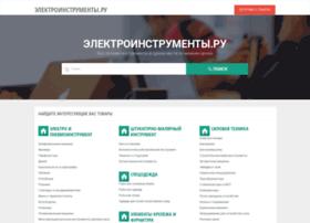 Elektroinstrumenty.ru thumbnail