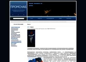 Elektromotor.net.ua thumbnail