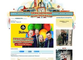 Elektroniki.ru thumbnail