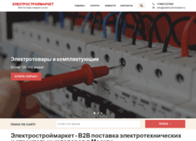 Elektrostroimarket.ru thumbnail