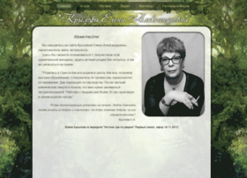 Elena-krylova.ru thumbnail