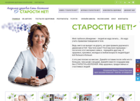 Elenabakhtina.ru thumbnail