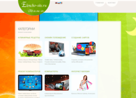 Elencho-site.ru thumbnail