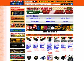 Eleshop.jp thumbnail