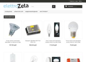 Elettrozeta.ru thumbnail